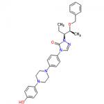 Structure of Posaconazole InterMediates B CAS 184177-83-1