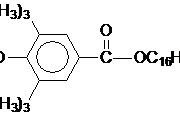 Structure of UV-2908 CAS 67845-93-6