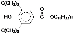Structure of UV-2908 CAS 67845-93-6