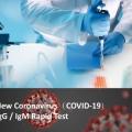 COVID-19 IgGIgM Rapid Test Device