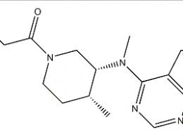 Structure of Tofacitinib CAS 477600-75-2