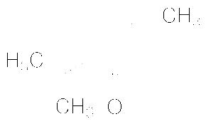 Structure of Menthone CAS 10458-14-7